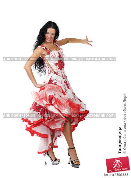 Танцовщица, фото № 306888, снято 15 ноября 2007 г. (c) Ольга Сапегина / Фотобанк Лори