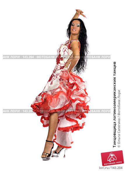 Танцовщица латиноамериканских танцев, фото № 143204, снято 15 ноября 2007 г. (c) Ольга Сапегина / Фотобанк Лори