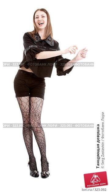 Танцующая девушка, фото № 323092, снято 9 мая 2008 г. (c) Serg Zastavkin / Фотобанк Лори
