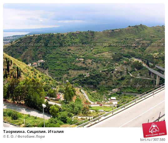 Купить «Таормина. Сицилия. Италия», фото № 307580, снято 11 июня 2005 г. (c) Екатерина Овсянникова / Фотобанк Лори