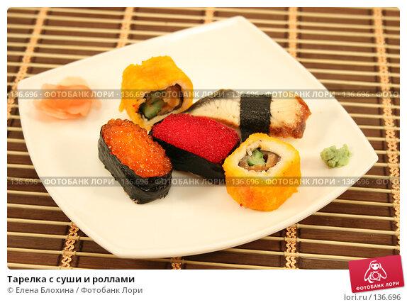 Тарелка с суши и роллами, фото № 136696, снято 28 ноября 2007 г. (c) Елена Блохина / Фотобанк Лори