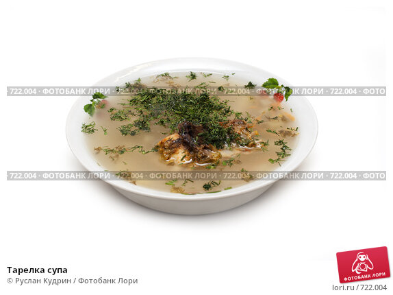 Купить «Тарелка супа», фото № 722004, снято 23 февраля 2009 г. (c) Руслан Кудрин / Фотобанк Лори