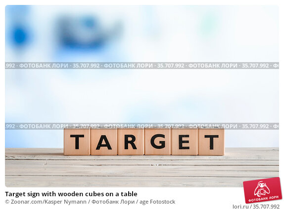 Target sign with wooden cubes on a table. Стоковое фото, фотограф Zoonar.com/Kasper Nymann / age Fotostock / Фотобанк Лори
