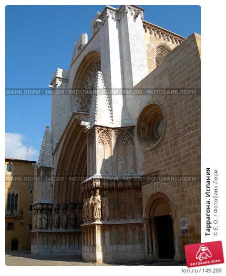 Таррагона. Испания, фото № 149200, снято 23 августа 2006 г. (c) Екатерина Овсянникова / Фотобанк Лори
