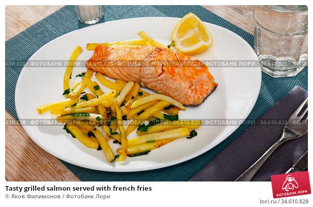 Tasty grilled salmon served with french fries. Стоковое фото, фотограф Яков Филимонов / Фотобанк Лори