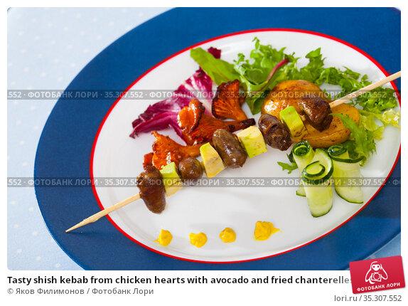 Tasty shish kebab from chicken hearts with avocado and fried chanterelles. Стоковое фото, фотограф Яков Филимонов / Фотобанк Лори