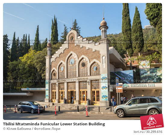 Купить «Tbilisi Mtatsminda Funicular Lower Station Building», фото № 30299616, снято 2 октября 2018 г. (c) Юлия Бабкина / Фотобанк Лори