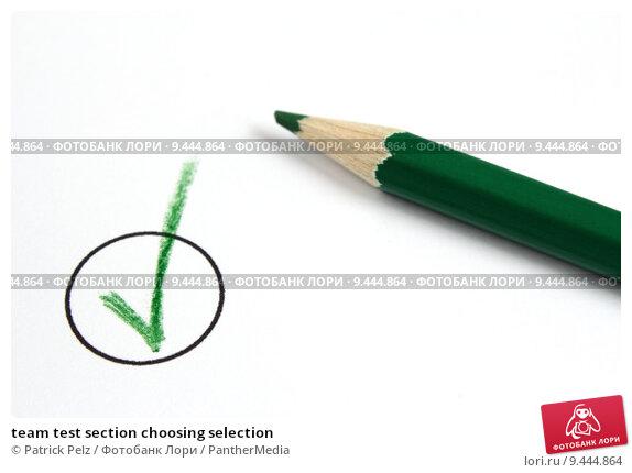 Купить «team test section choosing selection», фото № 9444864, снято 23 февраля 2019 г. (c) PantherMedia / Фотобанк Лори