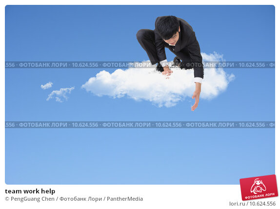 team work help. Стоковое фото, фотограф PengGuang Chen / PantherMedia / Фотобанк Лори