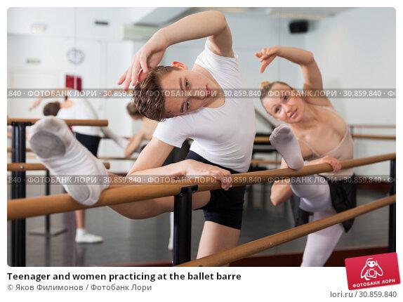 Teenager and women practicing at the ballet barre. Стоковое фото, фотограф Яков Филимонов / Фотобанк Лори