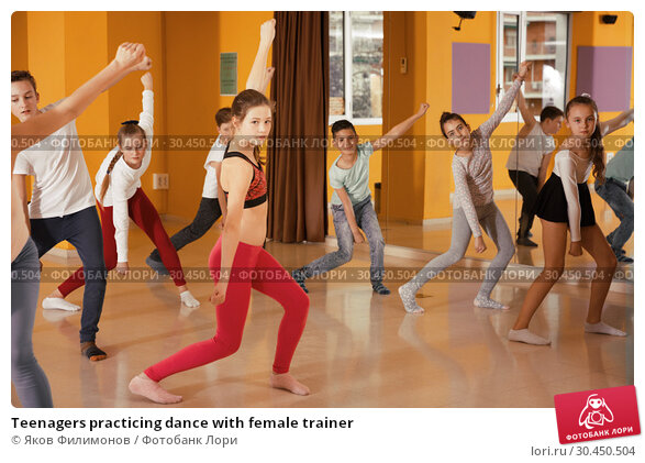 Teenagers practicing dance with female trainer. Стоковое фото, фотограф Яков Филимонов / Фотобанк Лори
