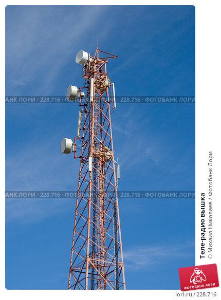 Теле-радио вышка, фото № 228716, снято 21 марта 2008 г. (c) Михаил Николаев / Фотобанк Лори