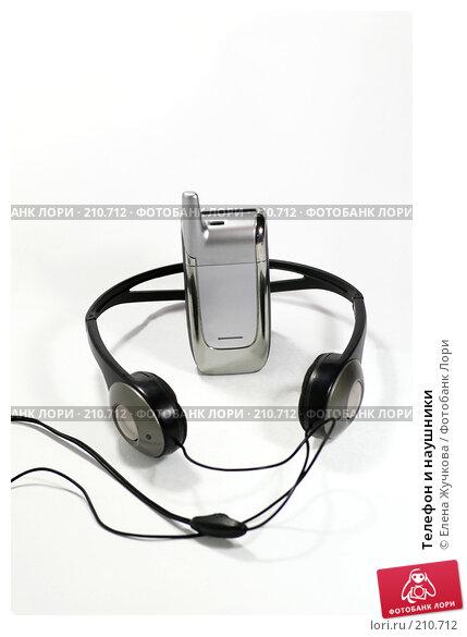 Купить «Телефон и наушники», фото № 210712, снято 18 февраля 2008 г. (c) Елена Жучкова / Фотобанк Лори
