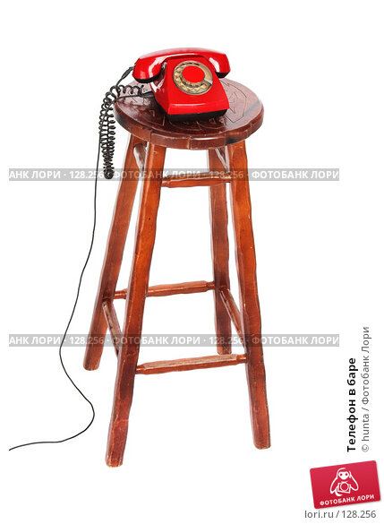 Телефон в баре, фото № 128256, снято 28 октября 2007 г. (c) hunta / Фотобанк Лори