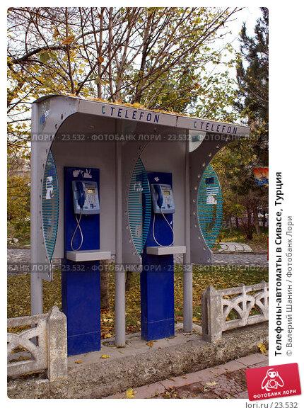 Телефоны-автоматы в Сивасе, Турция, фото № 23532, снято 6 ноября 2006 г. (c) Валерий Шанин / Фотобанк Лори