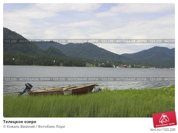 Телецкое озеро, фото № 123220, снято 20 февраля 2017 г. (c) Коваль Василий / Фотобанк Лори