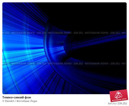 Темно-синий фон, иллюстрация № 239252 (c) ElenArt / Фотобанк Лори