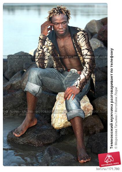 Темнокожий мужчина разговаривает по телефону, фото № 171780, снято 29 октября 2007 г. (c) Морозова Татьяна / Фотобанк Лори