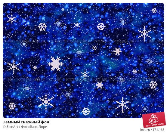 Темный снежный фон, иллюстрация № 171168 (c) ElenArt / Фотобанк Лори