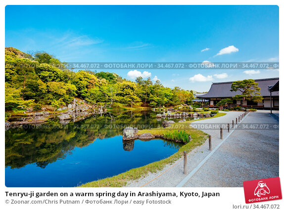 Tenryu-ji garden on a warm spring day in Arashiyama, Kyoto, Japan. Стоковое фото, фотограф Zoonar.com/Chris Putnam / easy Fotostock / Фотобанк Лори