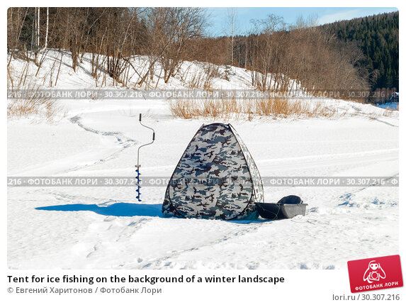 Купить «Tent for ice fishing on the background of a winter landscape», фото № 30307216, снято 7 марта 2019 г. (c) Евгений Харитонов / Фотобанк Лори