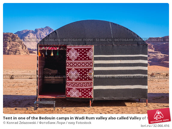Tent in one of the Bedouin camps in Wadi Rum valley also called Valley of the Moon in Jordan. Стоковое фото, фотограф Konrad Zelazowski / easy Fotostock / Фотобанк Лори