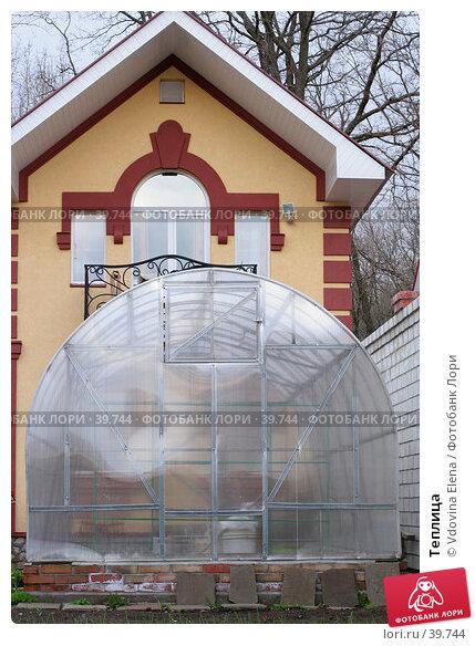 Теплица, фото № 39744, снято 6 мая 2007 г. (c) Vdovina Elena / Фотобанк Лори