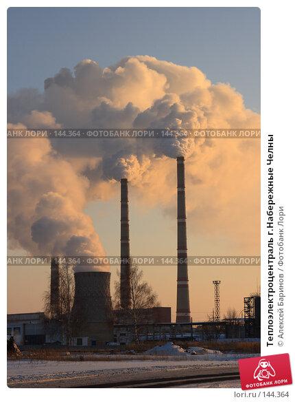 Теплоэлектроцентраль г.Набережные Челны, фото № 144364, снято 2 декабря 2007 г. (c) Алексей Баринов / Фотобанк Лори