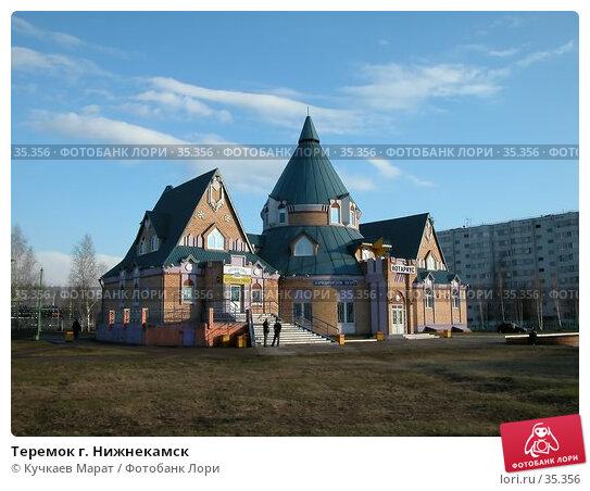 Купить «Теремок г. Нижнекамск», фото № 35356, снято 24 апреля 2007 г. (c) Кучкаев Марат / Фотобанк Лори