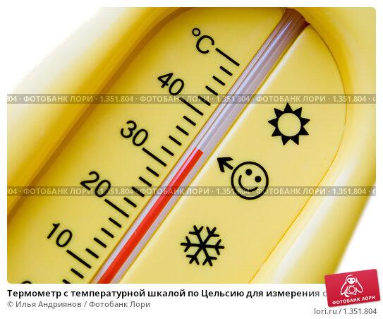 Термометр с температурной шкалой по Цельсию для измерения степени нагретости воды при купании ребенка. Стоковое фото, фотограф Илья Андриянов / Фотобанк Лори