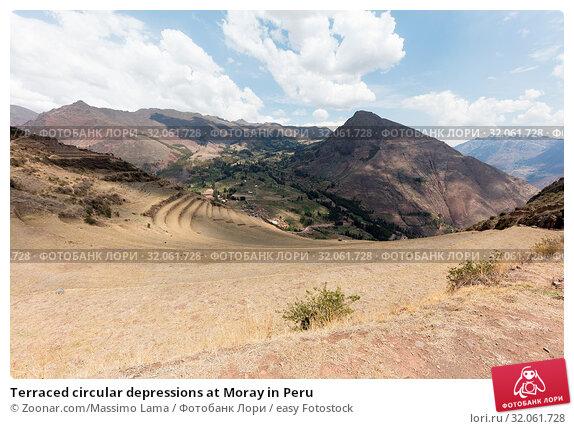 Terraced circular depressions at Moray in Peru. Стоковое фото, фотограф Zoonar.com/Massimo Lama / easy Fotostock / Фотобанк Лори