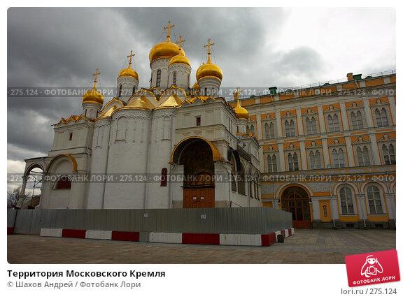 Территория Московского Кремля, фото № 275124, снято 21 апреля 2007 г. (c) Шахов Андрей / Фотобанк Лори
