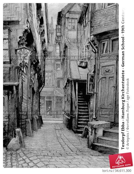 Tesdorpf Ebba - Hamburg Kirchentwiete - German School - 19th Century. Редакционное фото, фотограф Artepics / age Fotostock / Фотобанк Лори