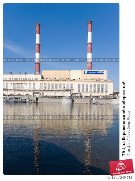 ТЭЦ на Бережковской набережной, фото № 249716, снято 30 марта 2008 г. (c) urchin / Фотобанк Лори