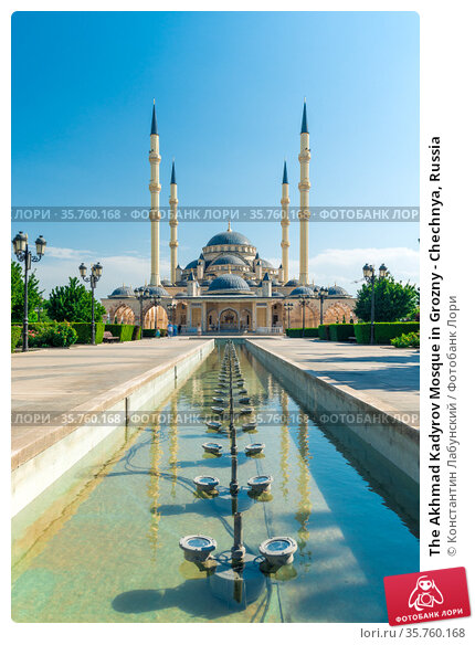 The Akhmad Kadyrov Mosque in Grozny - Chechnya, Russia (2018 год). Стоковое фото, фотограф Константин Лабунский / Фотобанк Лори