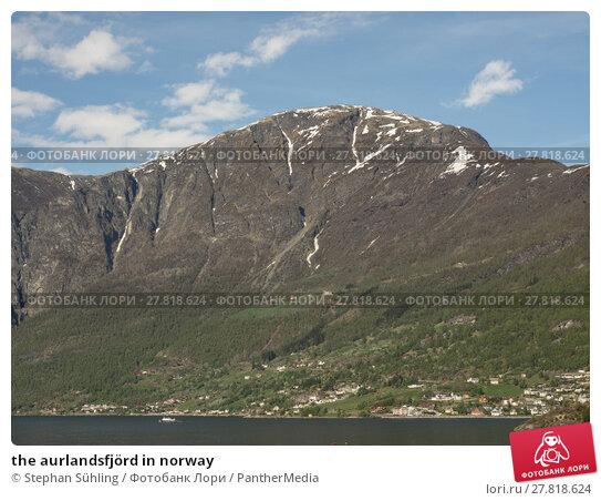 Купить «the aurlandsfjörd in norway», фото № 27818624, снято 22 февраля 2018 г. (c) PantherMedia / Фотобанк Лори