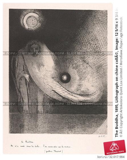 Купить «The Buddha, 1895, Lithograph on chine collé, Image: 12 5/16 x 9 3/4 in. (31.3 x 24.8 cm), Prints, Odilon Redon (French, Bordeaux 1840–1916 Paris)», фото № 32017984, снято 22 апреля 2017 г. (c) age Fotostock / Фотобанк Лори