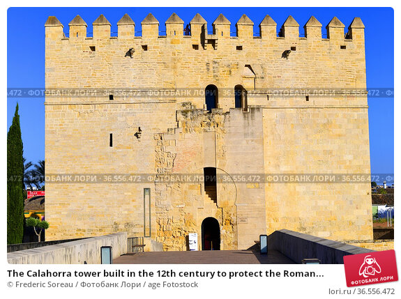 The Calahorra tower built in the 12th century to protect the Roman... Стоковое фото, фотограф Frederic Soreau / age Fotostock / Фотобанк Лори
