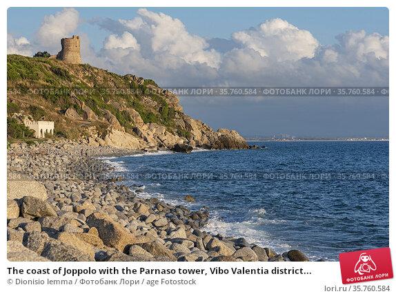 The coast of Joppolo with the Parnaso tower, Vibo Valentia district... Стоковое фото, фотограф Dionisio Iemma / age Fotostock / Фотобанк Лори