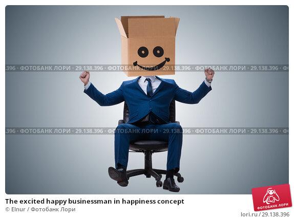 Купить «The excited happy businessman in happiness concept», фото № 29138396, снято 19 октября 2018 г. (c) Elnur / Фотобанк Лори