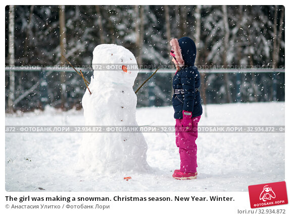 Купить «The girl was making a snowman. Christmas season. New Year. Winter.», фото № 32934872, снято 12 января 2020 г. (c) Анастасия Улитко / Фотобанк Лори