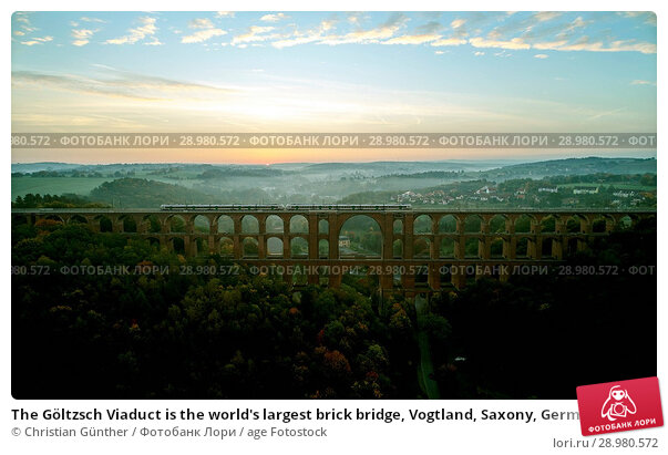 Купить «The Göltzsch Viaduct is the world's largest brick bridge, Vogtland, Saxony, Germany», фото № 28980572, снято 30 сентября 2017 г. (c) age Fotostock / Фотобанк Лори