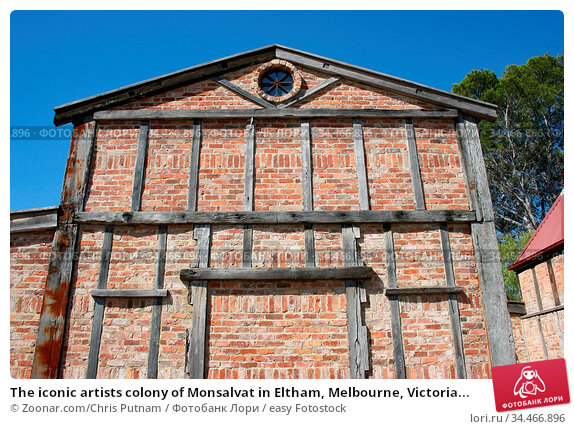 The iconic artists colony of Monsalvat in Eltham, Melbourne, Victoria... Стоковое фото, фотограф Zoonar.com/Chris Putnam / easy Fotostock / Фотобанк Лори