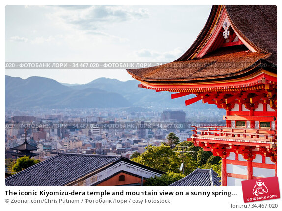 The iconic Kiyomizu-dera temple and mountain view on a sunny spring... Стоковое фото, фотограф Zoonar.com/Chris Putnam / easy Fotostock / Фотобанк Лори