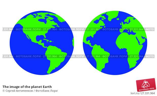 Купить «The image of the planet Earth», иллюстрация № 27331964 (c) Сергей Антипенков / Фотобанк Лори