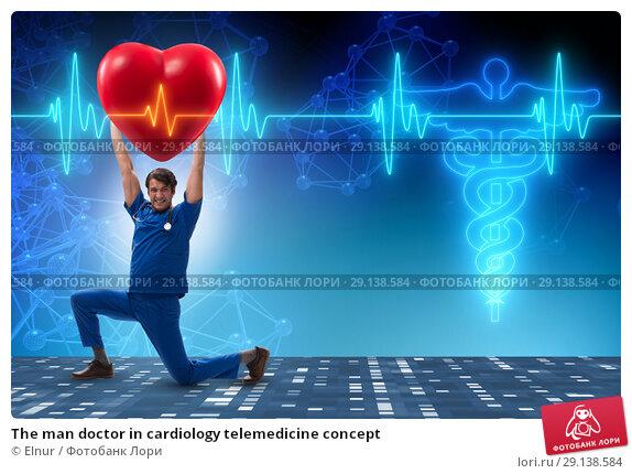 Купить «The man doctor in cardiology telemedicine concept», фото № 29138584, снято 19 октября 2018 г. (c) Elnur / Фотобанк Лори