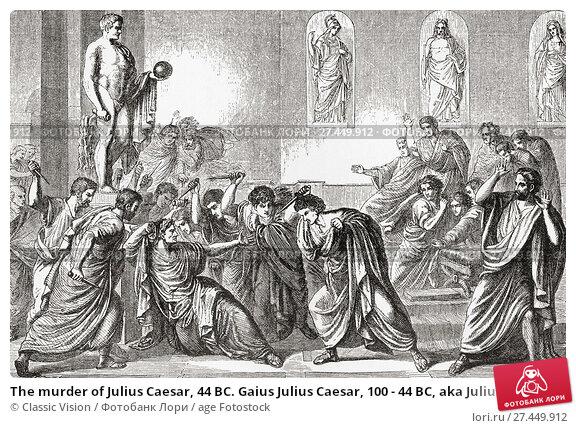 an analysis of julius ceasar by felicius dedecus as a common citizen of rome Works of julius caesar he had heard of the mutiny of the veteran legions at rome  ne per summum dedecus fidissimos suis rebus thapsitanos et vergilium.