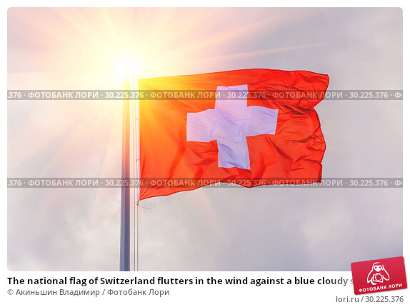 Купить «The national flag of Switzerland flutters in the wind against a blue cloudy sky.», фото № 30225376, снято 21 июня 2018 г. (c) Акиньшин Владимир / Фотобанк Лори