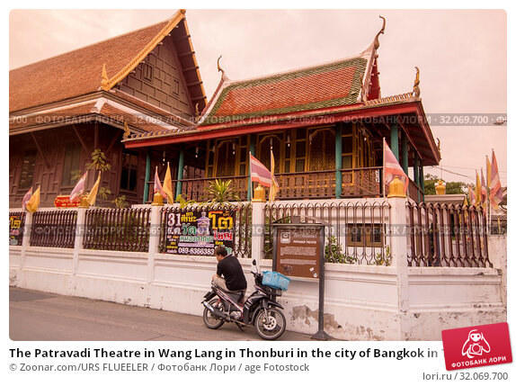 The Patravadi Theatre in Wang Lang in Thonburi in the city of Bangkok in Thailand. Thailand, Bangkok, November, 2017. Стоковое фото, фотограф Zoonar.com/URS FLUEELER / age Fotostock / Фотобанк Лори