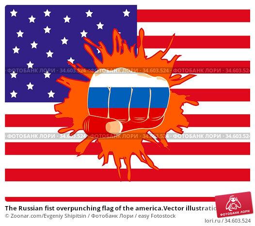 The Russian fist overpunching flag of the america.Vector illustration. Стоковое фото, фотограф Zoonar.com/Evgeniy Shipitsin / easy Fotostock / Фотобанк Лори